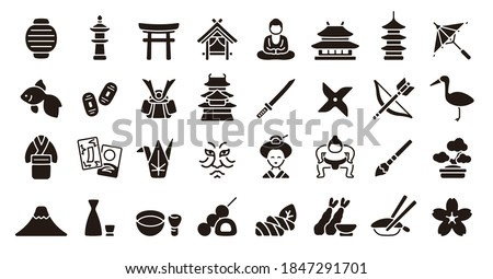 Japanese Traditional Culture Icon Set (Flat Silhouette Version)