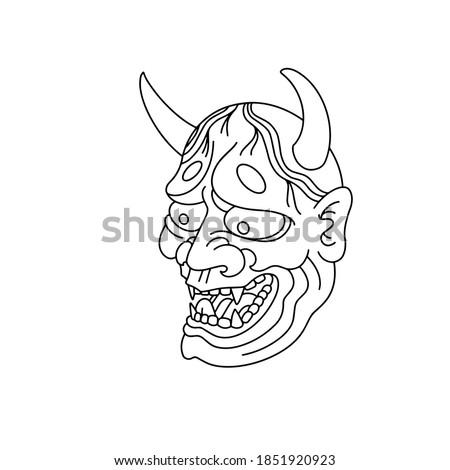 Japanese traditional demon oni dragon kitsune hannya vector illustration ストックフォト ©