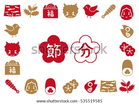 japanese traditional event icon