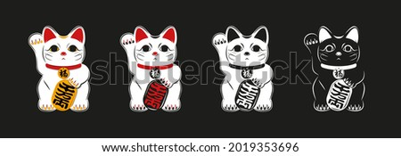 Japanese traditional lucky cat'MANEKI NEKO'. A cat figurine that wishes for money and happiness to come. vector illustration. Isolated on black background. Сток-фото ©