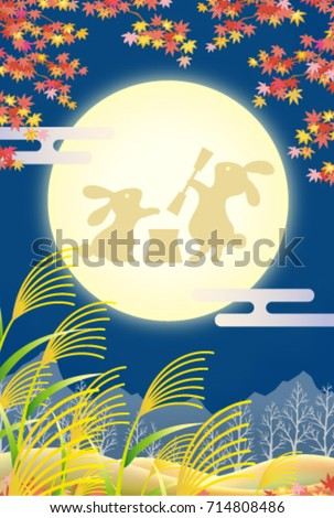 Japanese traditional moonlight party in autumn