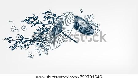 japanese traditional vector illustration umbrella sakura card background