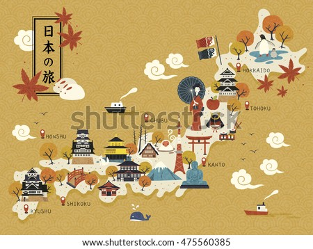 japanese travel map  historical