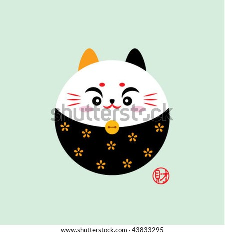 japanese treasure cat greeting