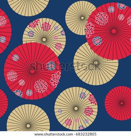 japanese umbrella seamless