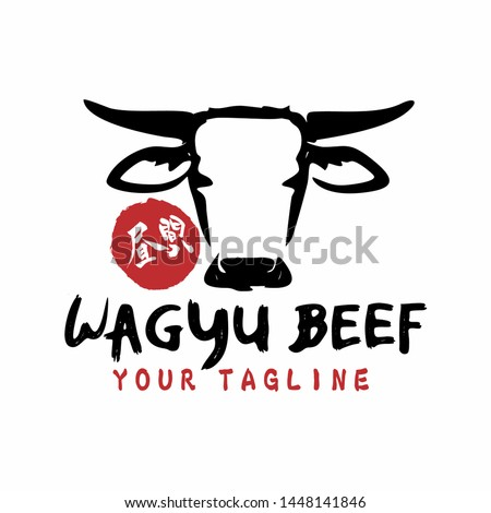 Japanese Wagyu Beef Logo Design Concept