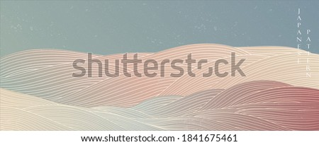 Japanese wave banner with abstract background vector. Line pattern with gradient mountain forest template.