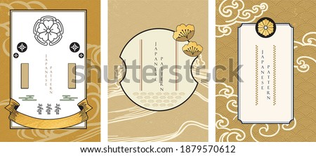 Japanese wave pattern and icon vector.  Oriental wedding invitation and frame background. Geometric pattern and gold texture decoration. Abstract template in Chinese style.