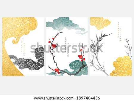 Japanese wave pattern with art landscape banner. Abstract background with gold texture vector. Cherry blossom flower, bamboo and cloud elements with watercolor painting banner in vintage style.