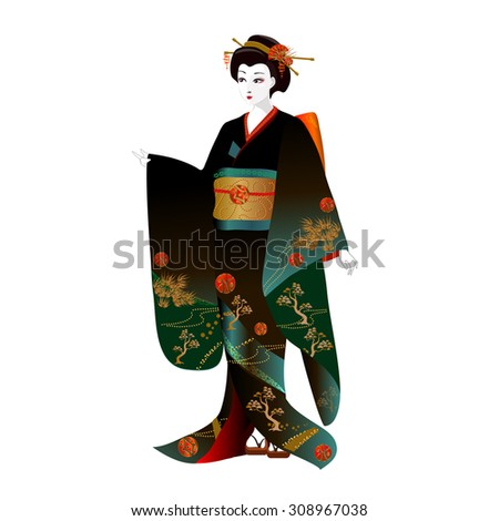 japanese woman in a dark green