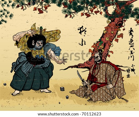 japanese woodblock print style