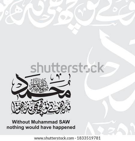 Jashan e milad Mawlid Al Nabi Muhammad translation Arabic- Prophet Muhammad's birthday in Arabic Calligraphy style. Vector Illustration
