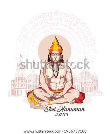 Jay Shri Ram,Happy Hanuman Jayanti, celebrates the birth of Lord Sri Hanuman