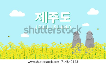 jeju island background vector