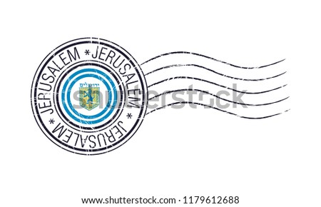 Jerusalem city grunge postal rubber stamp and flag on white background