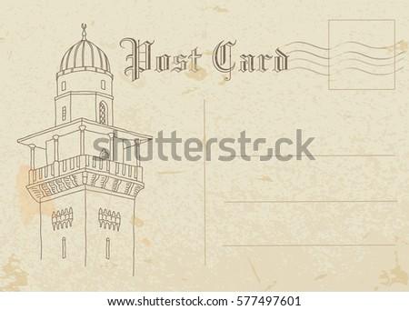 Jerusalem. Mosque. Post card