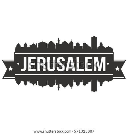 jerusalem skyline stamp