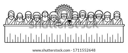 Jesus and twelve disciples last supper cartoon graphic vector Stock photo ©