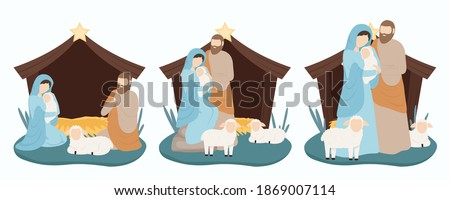 Jesus in a manger with Mary and Joseph with an animal. Jesus is born in a stable. Christmas 2021 Vector illustration. Stock photo ©