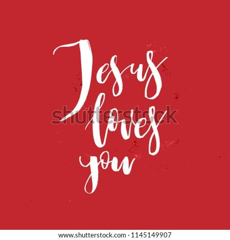 jesus loves you vector