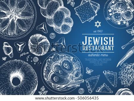 Jewish cuisine top view frame. Jewish food menu chalkboard design. Kosher food. Vintage hand drawn sketch vector illustration. Linear graphic