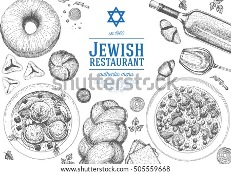 jewish cuisine top view frame