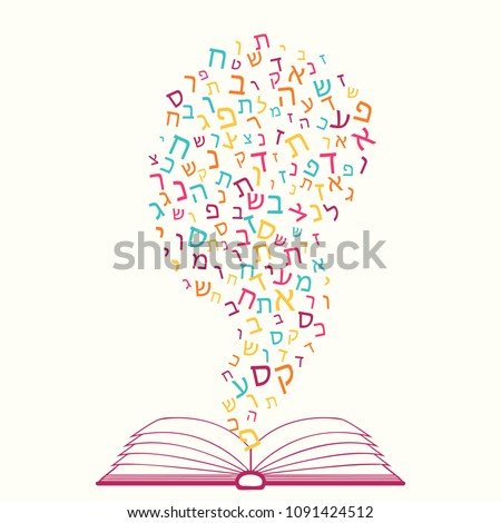 Jewish education. Torah reading. All letters of Hebrew alphabet, Jewish ABC background. Hebrew letters wordcloud. Cloud of text characters from the book as a symbol of knowledge. Vector illustration.