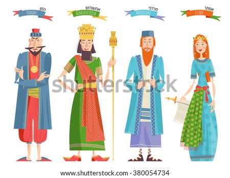 Jewish festival of Purim. Book of Esther characters and heroes: Achashveirosh, Mordechai, Esther, Haman. Vector illustration Foto stock ©