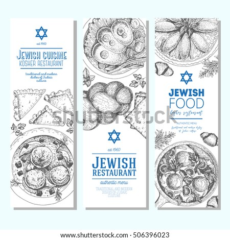 jewish food banner set jewish