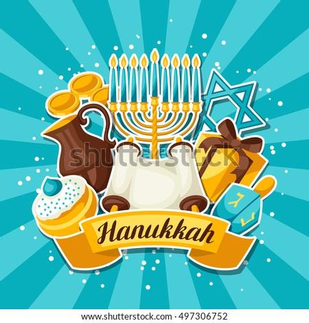 Jewish Hanukkah celebration card with holiday sticker objects.