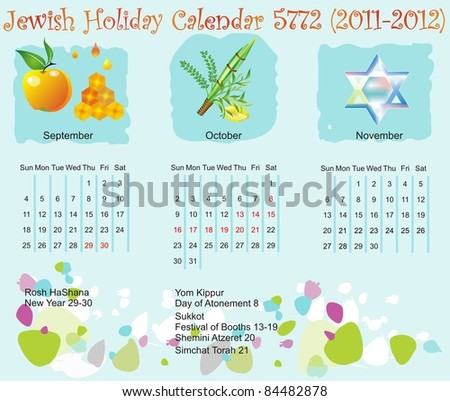 Jewish Holiday Calendar 5772 (2011-2012)