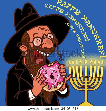 Jewish Holiday Hanukkah card.  Funny cartoon jewish man eating donuts