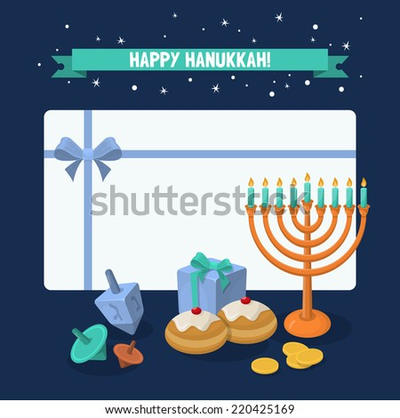 Jewish Holiday Hanukkah elements for design. Vector illustration