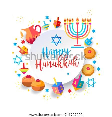 Jewish holiday Hanukkah greeting card traditional Chanukah symbols - wooden dreidels (spinning top), Hebrew letters, donuts, menorah candles, oil jar, star David glowing lights pattern Vector template