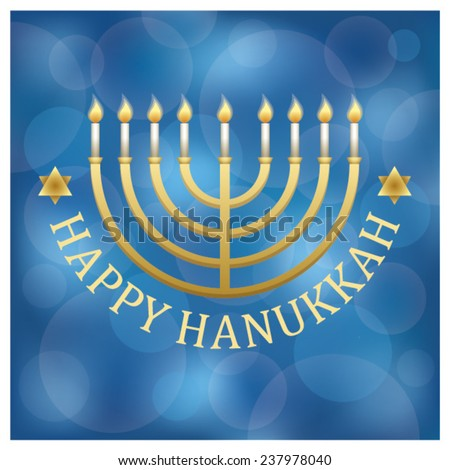 Jewish holiday hanukkah, vector.