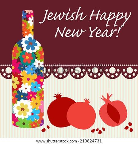 Jewish holiday vector card