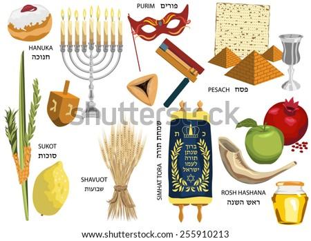 Jewish holidays icons Israeli holidays - Hanukah, Purim, Pesach, Sukot, Rosh Hashanah, Shavuot, Simhat-Torah Stockfoto ©