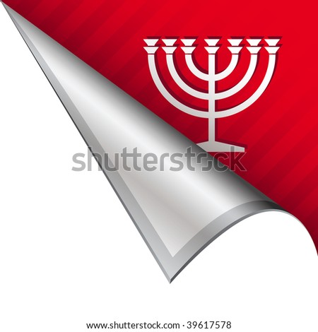Jewish menorah icon on vector peeled corner tab suitable for use in print, on websites, or in advertising materials.