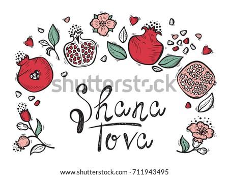 Shana tova download free vector art stock graphics images jewish new year holiday concept of happy shana tova rosh hashanah greeting card m4hsunfo
