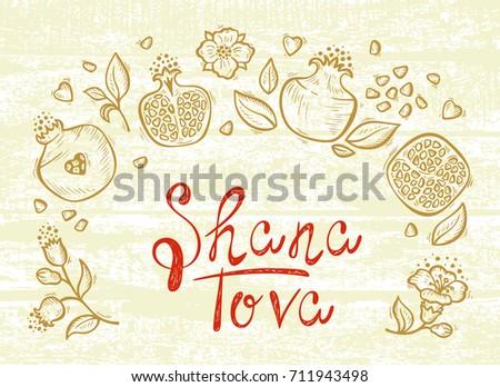 Free shana tova greeting card vector download free vector art concept of happy shana tova rosh hashanah greeting card m4hsunfo