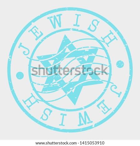 Jewish Religion Stamp. Star of David Silhouette Seal. Round Design. Vector Icon. Design Retro Insignia.