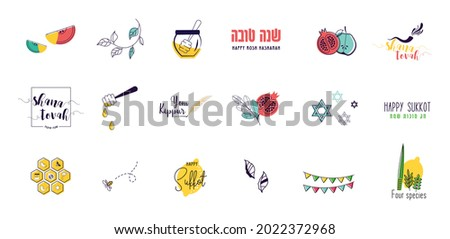 Jewish religious symbols and icon set. happy sukkot, Rosh hashanah, Yom Kippur in Hebrew, Jewish greetings. icons for greeting cards, porters and web. vector illustration
