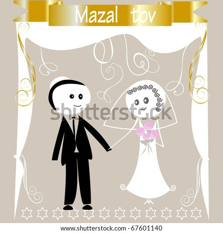 stock vector Jewish wedding