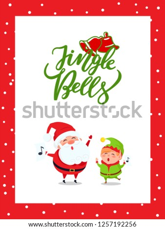 jingle bells greeting card with