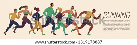 Jogging people. Runners group in motion. Running men and women sports background. People runner race, training to marathon, jogging and running illustration.