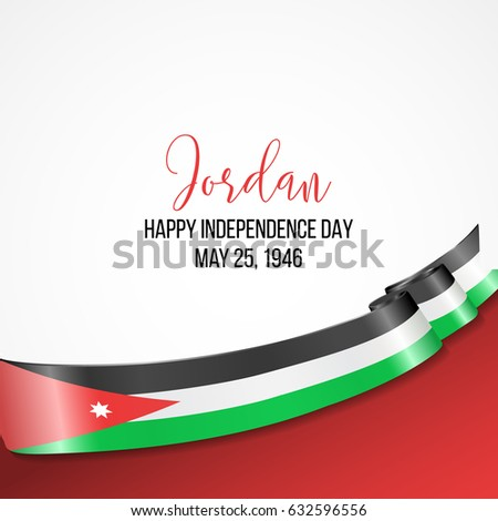 jordan happy independence day