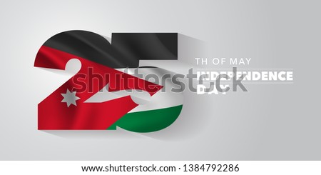 Jordan happy independence day greeting card, banner, vector illustration. Jordanian national day 25th of May background with elements of flag