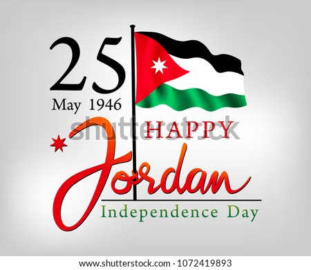 jordan independence day and flag
