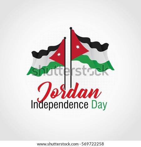jordan independence day vector