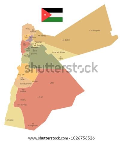 jordan   vintage map and flag   ...
